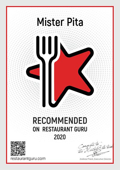 RestaurantGuru Certificate1 preview